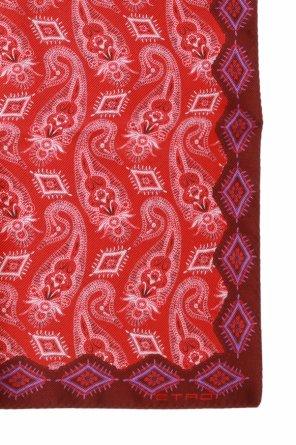 丝绸方巾 od Etro