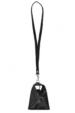 挂脖钥匙链 od MM6 Maison Margiela