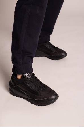 'throcket' sneakers od Fila