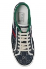 Gucci Sneakers with logo