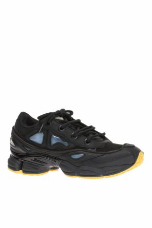 Lace-up sneakers od Adidas by Raf Simons