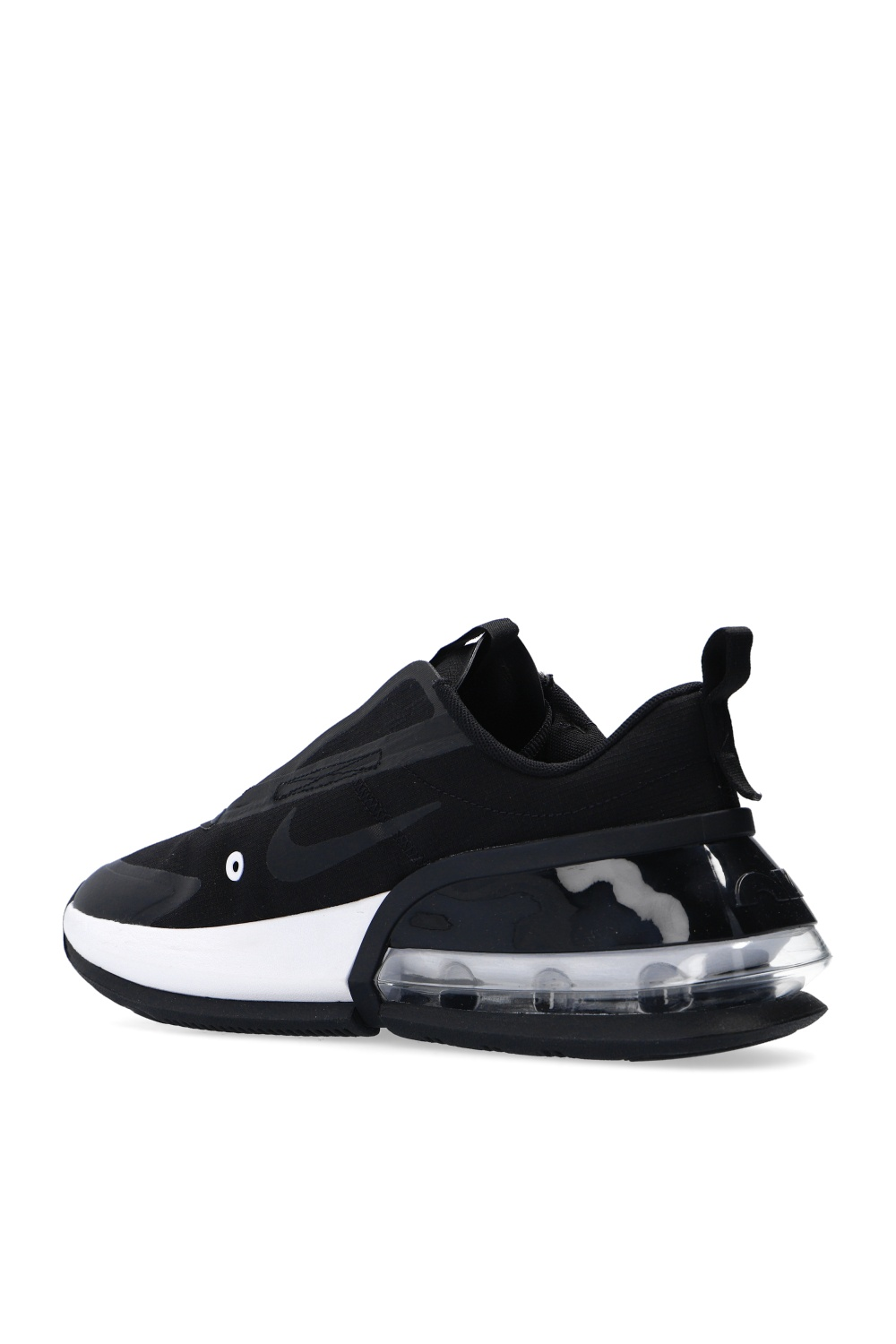 Nike 'Air Max Up' sneakers