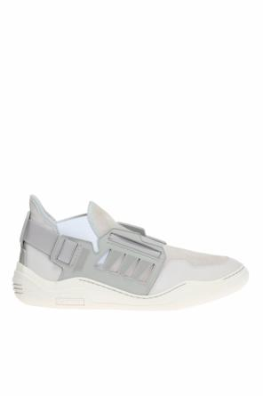 Sneakers with elastic stripes od Lanvin