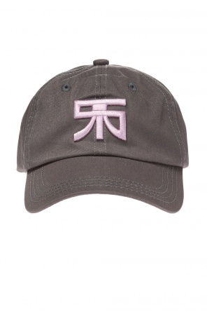 Baseball cap with an embroidered pattern od Raf Simons