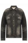 Balenciaga Oversize denim jacket