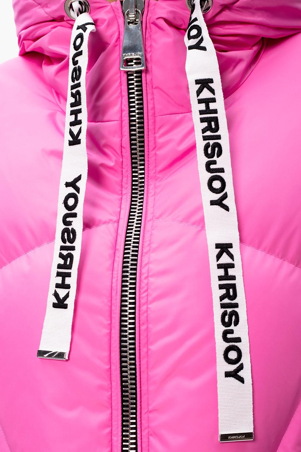 Khrisjoy Down jacket with logo