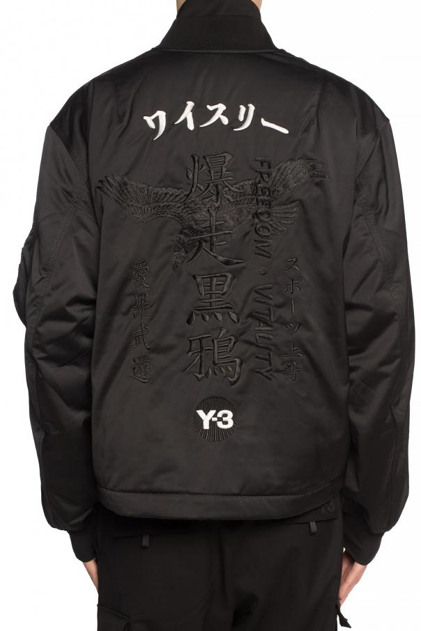 Y-3 Yohji Yamamoto Kurtka typu 'bomber' z logo yFy8DDZB