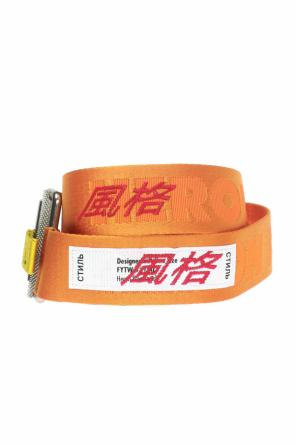 Logo-embroidered belt od Heron Preston