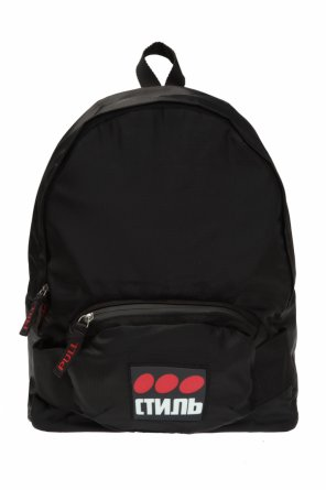 Patched backpack od Heron Preston