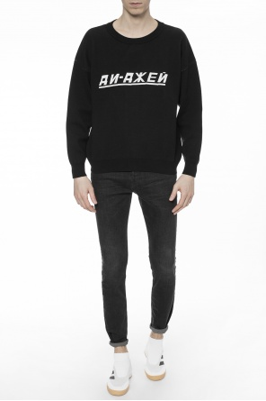 Embroidered lettering sweater od Gosha Rubchinskiy