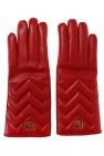 Gucci Skórzane rękawiczki