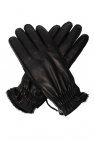 Dsquared2 Leather gloves