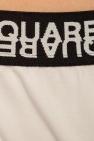 短裤 od Dsquared2