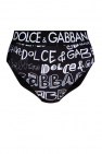 Dolce & Gabbana 及腰比基尼短裤