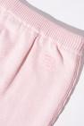 Fendi Kids 品牌编织长裤