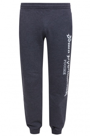 Sweatpants with logo od Gosha Rubchinskiy