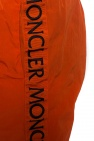 侧条纹短裤 od Moncler