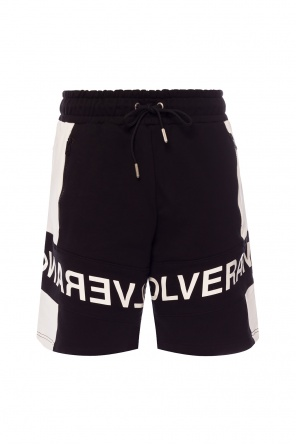 Printed sweat shorts od Diesel
