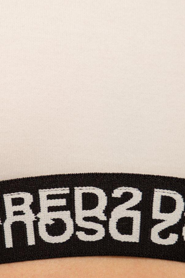 运动胸罩 od Dsquared2