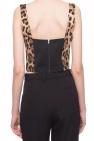 Dolce & Gabbana 短款上衣