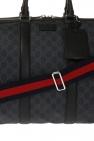 Gucci 'GG Supreme' holdall bag