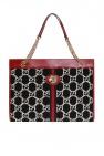 'rajah' shoulder bag od Gucci