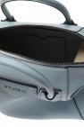 Givenchy Antigona单肩包